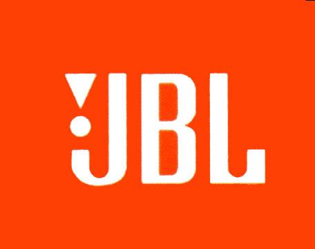 Destockage JBL